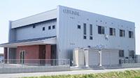 岡崎事業所